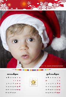 CalendarSmall
