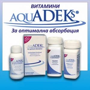 aquadeks_inner