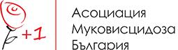 """Асоциация """"Муковисцидоза"""" България"""